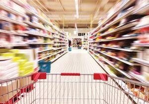 """مردم فریب تخفیفهای """"فروشگاههای زنجیرهای"""" را نخورند!/ """"گرانفروشی و کمفروشی"""" به اسم تخفیف!"""