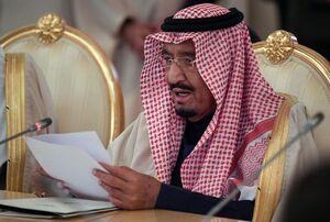 پادشاه عربستان خواستار مقابله جامعه جهانی با ایران شد