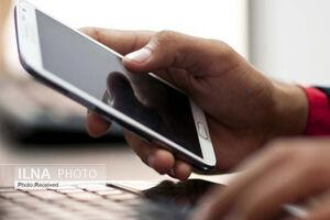 کدام اپراتور میزبان اصلی مکالمات رومینگی تلفن همراه کشور است؟