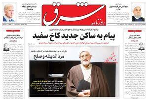 آشوب خیابانی حق مشروع مردم ایران است! / برجام تصمیم نظام بود، دولت روحانی فقط تصمیم نظام را اجرا کرد