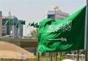 هشدار سفارت سعودی در هلند به اتباع عربستان