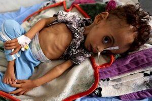 ممنوع الخروجی کودک سرطانی یمنی