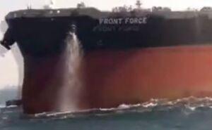 عکس/ آتش سوزی ۲ قایق بمبگذاری شده در جیزان عربستان
