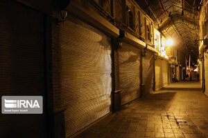 عکس/ طرح تعطیلی صنوف از ساعت ۱۸ در استانها