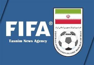 بازی خطرناک منفعتطلبان با فوتبال ایران پس از تایید فیفا/ تلاش برای تغییر برخی بندهای اساسنامه