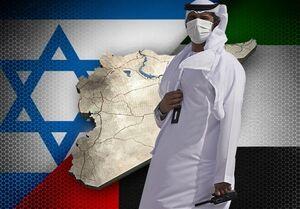 الخلیج آنلاین فاش کرد؛ تحرکات پنهان امارات و اسرائیل در جنوب سوریه