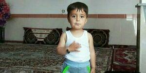 داغ ِ امیر علی/ درخواست مردم بستان آباد برای اشد مجازات برای عاملان قتل کودک ۳ ساله