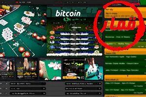 فیلم/ دستگیری ۷۰ نفر از تبلیغکنندگان سایتهای قمار