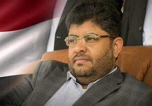 الحوثی: برنامه جهانی غذا مطابق سیاستهای آمریکا در یمن عمل میکند