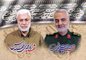 عراق حق شکایت بین المللی در ترور شهیدان سلیمانی و المهندس را دارد