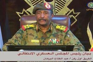 حکومت سودان فرمان عفو عمومی صادر کرد - کراپشده