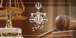 بیانیه دادستان بستانآباد  در مورد قتل امیر علی ۴ساله