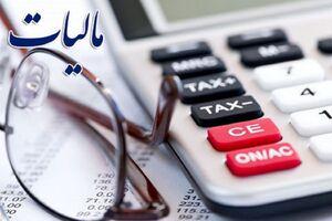 فرصتسوزی دولت برای کسب ۲۰۰ هزار میلیارد درآمد مالیاتی