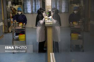 آخرین وضعیت کرونا در بیمارستان بندرعباس