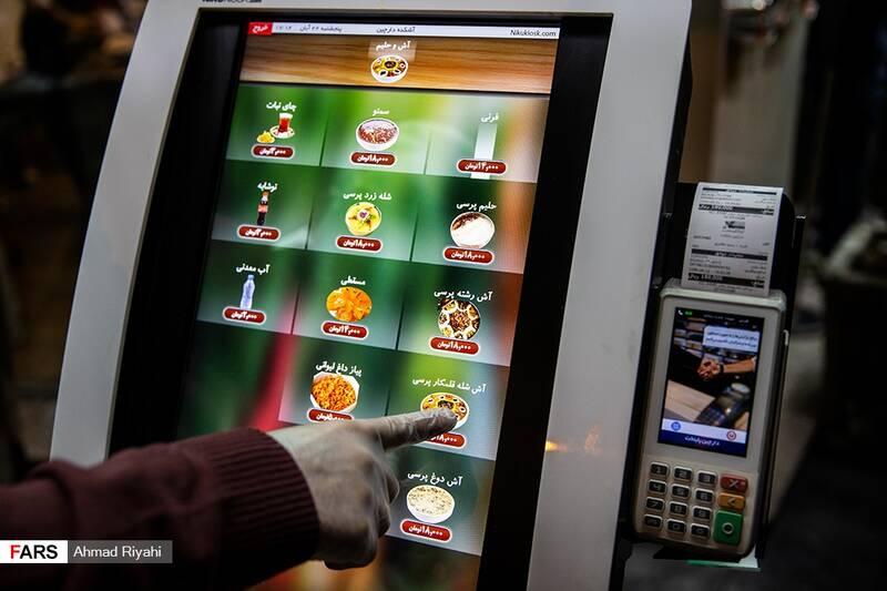 استفاده از دستگاه برای ثبت سفارش غذا  و پرداخت غیرنقدی