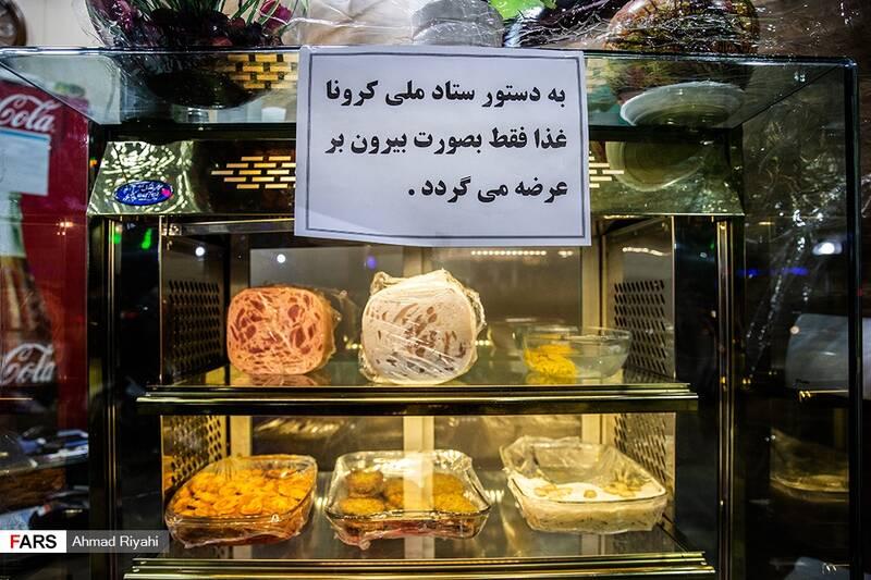 ارائه غذا فقط به صورت بیرون بر