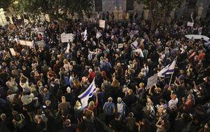 هزاران نفر در فلسطین اشغالی بار دیگر علیه نتانیاهو تظاهرات کردند