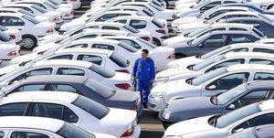 کمیسیون خودروهای زیر ۲۰۰میلیون تومان ۸درصد تعیین شد