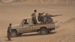 نیروهای یمنی.png