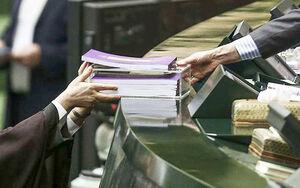 دوراهی سرنوشتساز کمیسیون تلفیق درباره بودجه ۱۴۰۰
