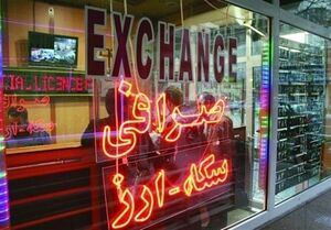 کاهش تدریجی نرخ ارز در بازار