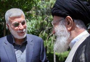 """فیلم/ رهبر انقلاب: هر شب به اسم تو را دعا میکنم؛ """"ابومهدی"""""""