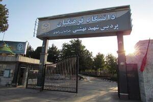 حافظ قرآن نابینا در دانشگاه فرهنگیان پذیرش نشد