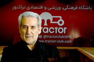 مدیرعامل باشگاه تراکتور استعفا کرد/ آذرنیا سرپرست شد