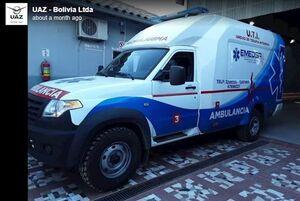 آمبولانس های روسی در آمریکای لاتین