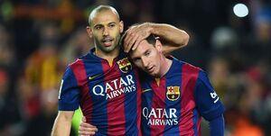 خداحافظی ستاره سابق بارسلونا از فوتبال +عکس