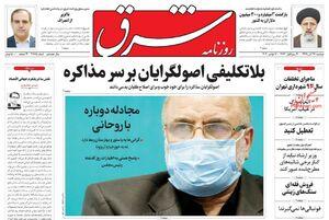 عباس عبدی: منتظر تکرار شورشی همانند آبان ۹۸ باشید! / مرعشی:رئیس جمهور بعدی باید از فرصت بایدن گلهای زیادی برای مردم ایران بچیند