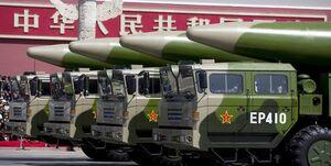 آزمایش موفقیت آمیز موشکهای «قاتل ناوهای هواپیمابر» توسط چین