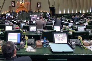 مجلس ایرادات شورای نگهبان به طرح تامین کالاهای اساسی را رفع کرد