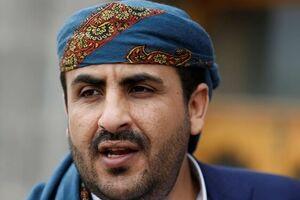 واکنش انصارالله به تحریم تسلیحاتی عربستان سعودی