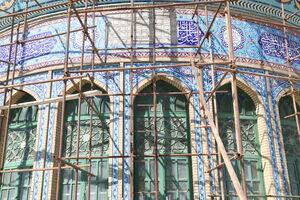 عکس/ مرمت گنبد فیروزهای مسجد مقدس جمکران