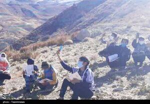 دانشآموزانی که برای درس خواندن سر به کوه گذاشتند! +عکس