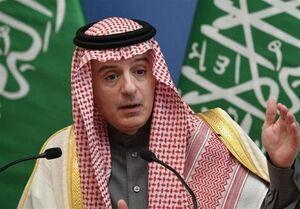 گزافهگوییهای عربستان درباره برنامه هستهای ایران