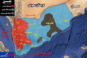 تلاش ریاض برای فرار از شکست در قلب یمن