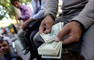 قماربازی ارزی در پوشش بازار فردایی