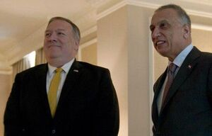 گفت وگوی وزیر خارجه آمریکا با نخست وزیر عراق