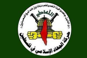 همکاری مجدد تشکیلات خودگردان با اسرائیل همپیمانی با دشمن است