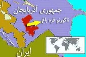 امکان ایجاد کریدورهای صلح در منطقه
