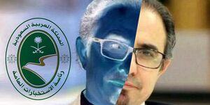 اسناد مکاتبات سری گروهک «حرکة النضال» با سرویس اطلاعاتی عربستان سعودی