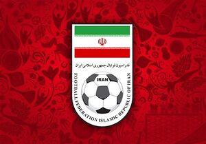 اساسنامه فدراسیون فوتبال به تصویب رسید