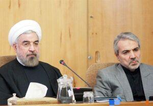 تناقض در گفتار مقامهای دولتی| نوبخت: مردم یارانه نمیخواهند/ روحانی: به هر نفر ۱۰۰ هزار تومان میدهیم!