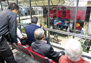 بالاترین و پایینترین رشد قیمت امروز در بورس