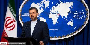 خطیب زاده: آمریکا در موضعی نیست که برای ایران شرط بگذارد/ بر سر امنیت ملی خود مصالحه نمیکنیم