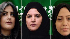 رسوایی آزار جنسی زنان زندانی در عربستان با مشارکت «خالد بنسلمان»