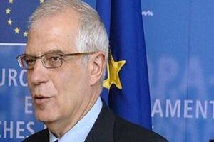 «بورل» درباره انتظارات اقتصادی ایران از برجام سخن گفت