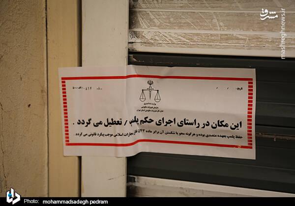 2982123 - عکس/ کشف انبار احتکار موتورسیکلت در تهران